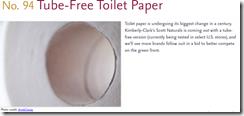 Tube-free toilet paper